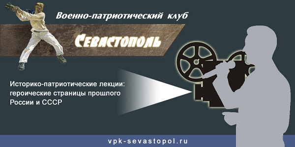 vpk_lectures_02-600