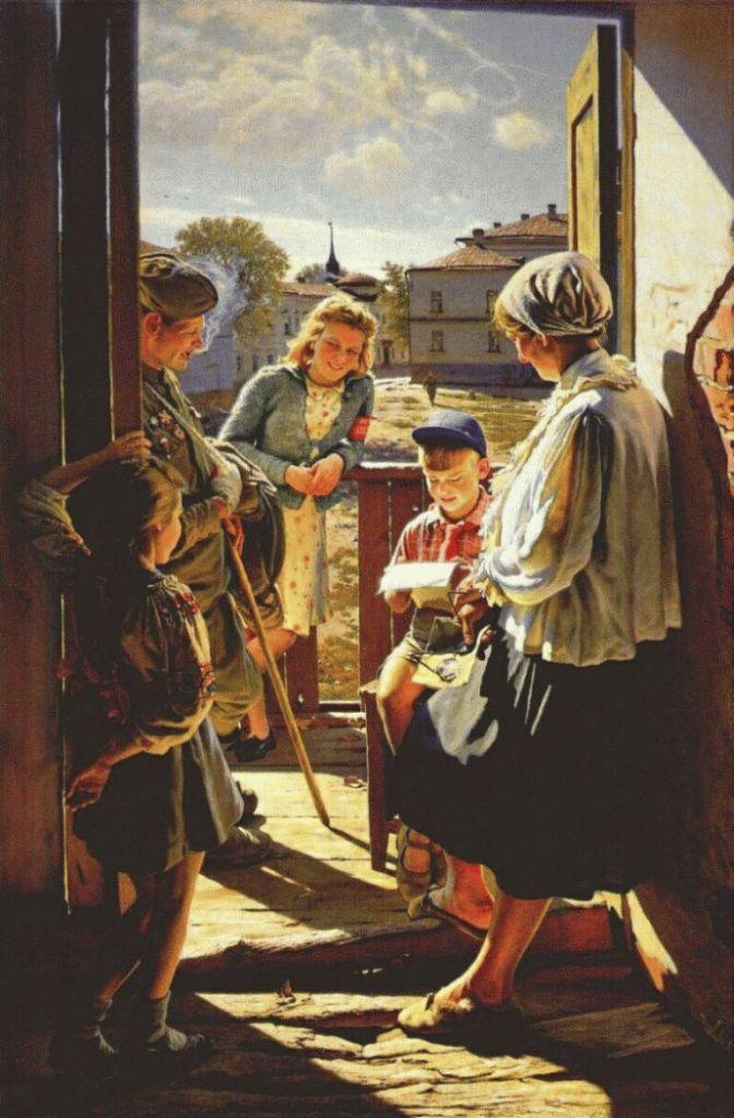 Письмо с фронта. Лактионов. 1947