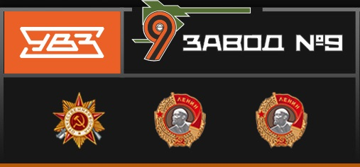 zavodN9