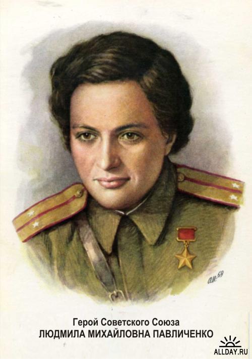 Павличенко Л.М. - А.Г.Кручина