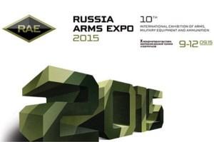 Arm-2015