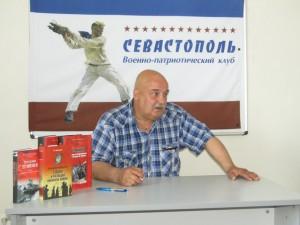 07-Мартирасян в гостях у Севостополя_новый размер