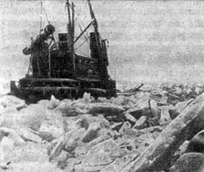 ladozskoe1942