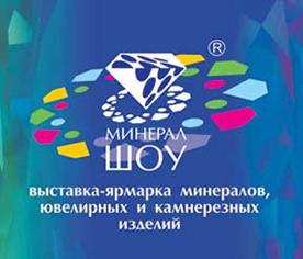mineralshowlogo