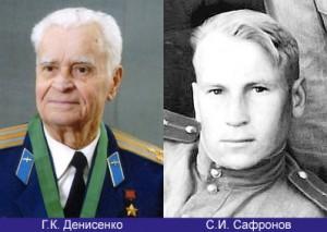 denisrnko_safronv