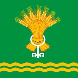 talizaflag