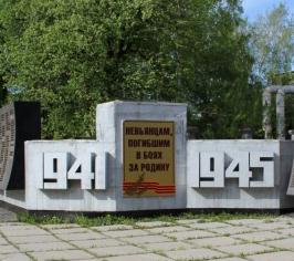 nevianskmemorial