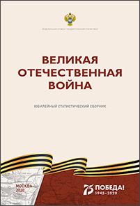 VOV_75_titul
