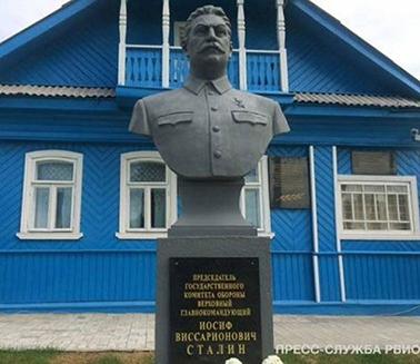 kalininskmuseum